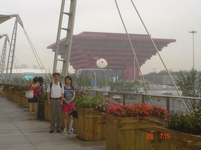 Dad & I + China Pavilion